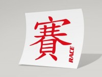 Sticker -RACING- Chinese 90x90mm - red