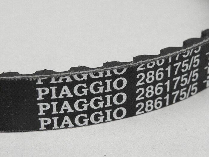 CINGHIA ORIGINALE PIAGGIO ZIP 50 SFERA 50 286175