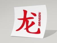 Aufkleber -DRAGON- chinesisch 90x90mm -