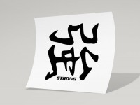 Sticker -STRONG- Chinese 90x90mm - black