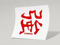 Sticker -STRONG- Chinese 90x90mm - red