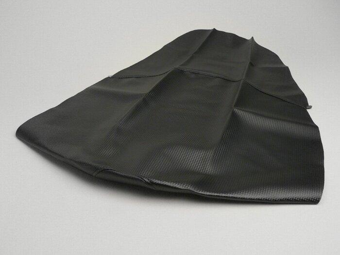 /Malaguti F12 Housse de si/ège carbone Look/